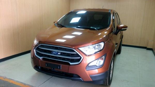 độ đèn xe Ford Ecosport